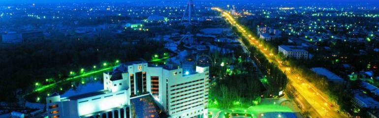 «Романтика вечернего Ташкента»