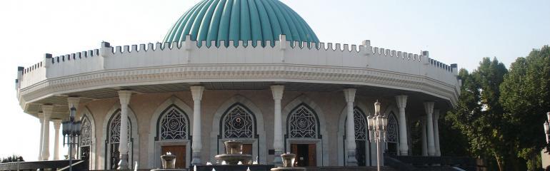 «Сокровища музейных коллекций города 2200-летней культуры»