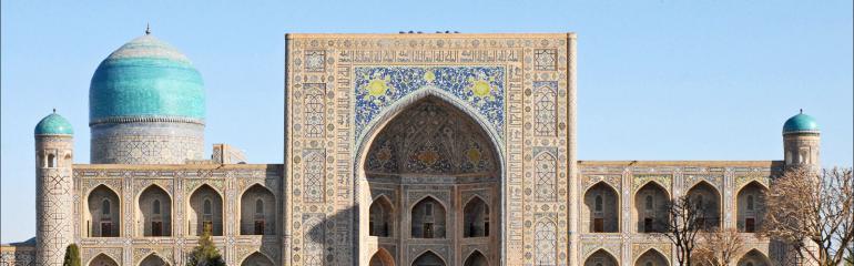 Тур в Узбекистан на осень и зиму из Санкт-Петербурга